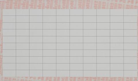 weiße Geräte-Kennzeichnungsschilder aus Gewebe zur manuellen Beschriftung, VE = 100 Bogen,